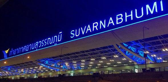 SuvarnabhumiBkk