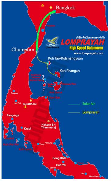 SolarAirLomprayah