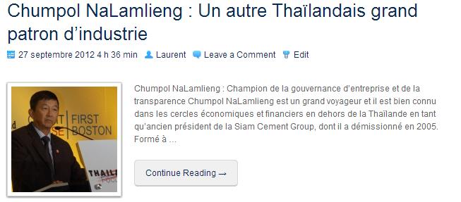 ChumpolNaLamLieng