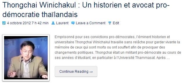 ThongchaiWinichakul