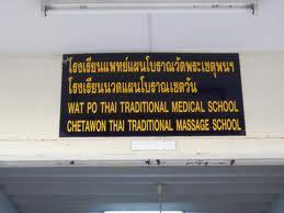 WatPhoSchool