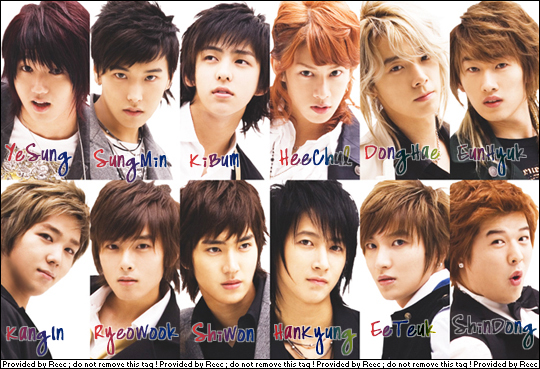 SuperjuniorGroupe
