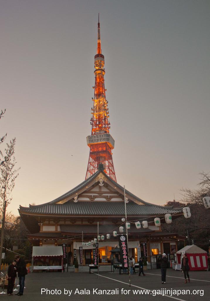 Tokyo Tower et Zojoji temple