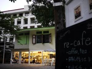 cafe 2 05