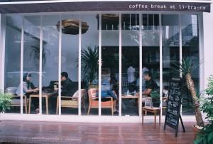 cafe 2 16