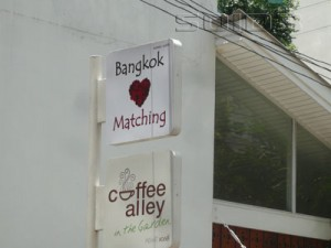 cafe 2 18