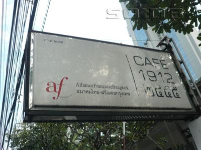 cafe 2 23