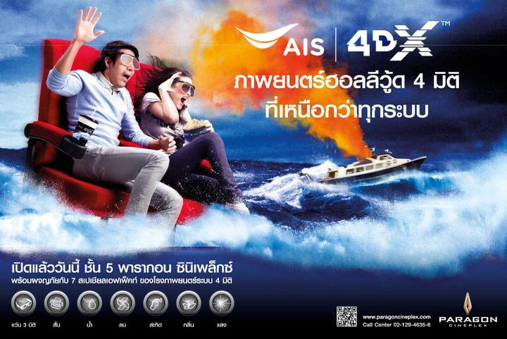 4DFX-2