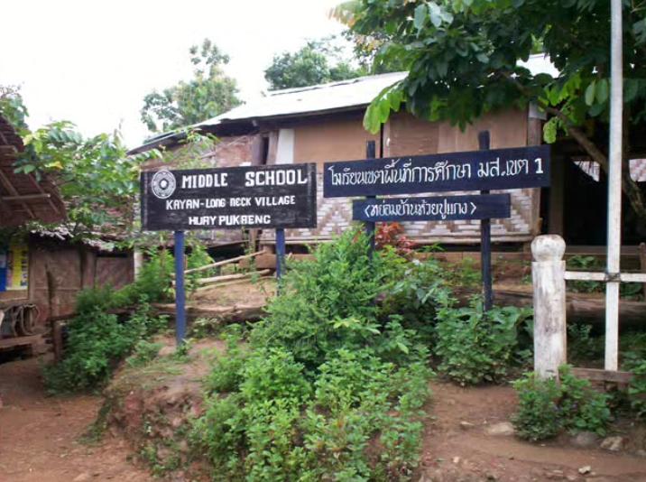 Ecole-2