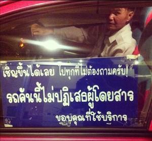 Taxi-0