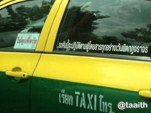 Taxi-0A