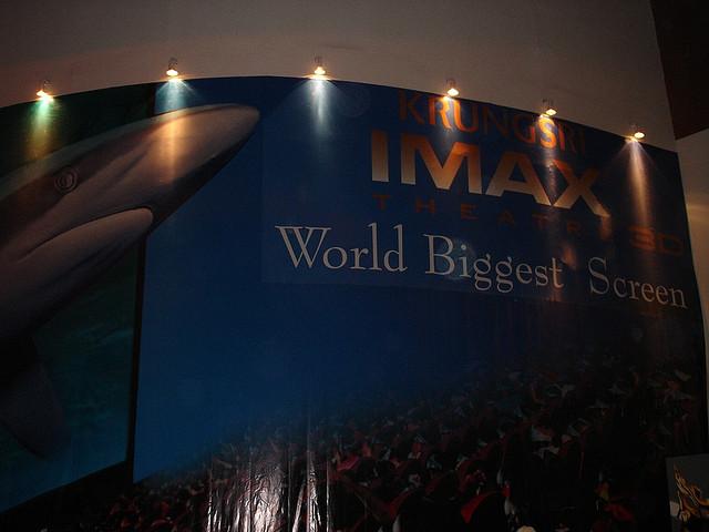 iMax-2