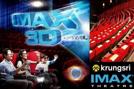 iMax-7