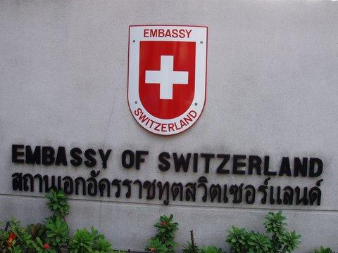 AmbassadeSuisseBangkok.jpg