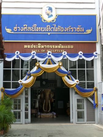 Hall of Sculpture Bangkok