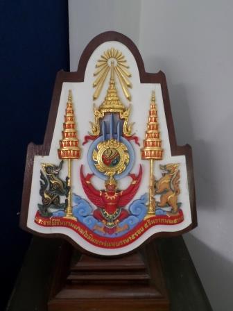 Blason Rama III