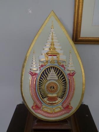 Blason Rama IV