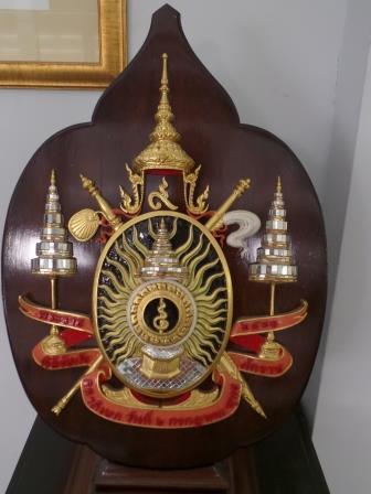 Blason Rama VI