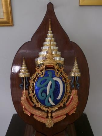 Blason de Rama IX