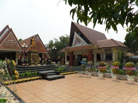 Maison du comte Pathumthewaphiban