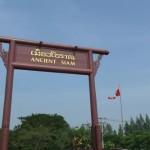 Ancient City Thaïlande