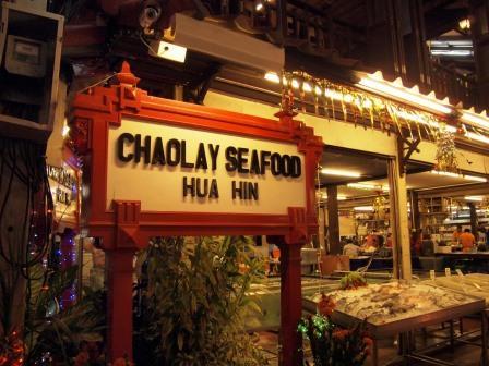 Restaurant Chaolay