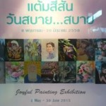 Joyful Painting Bangkok