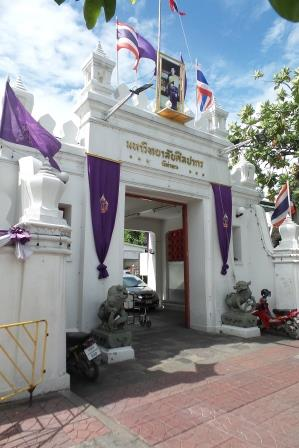 Wang Na Phra Lan