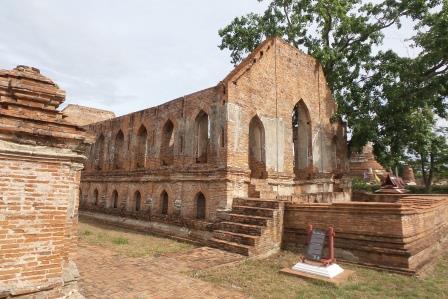 le Wat Kudi Dao