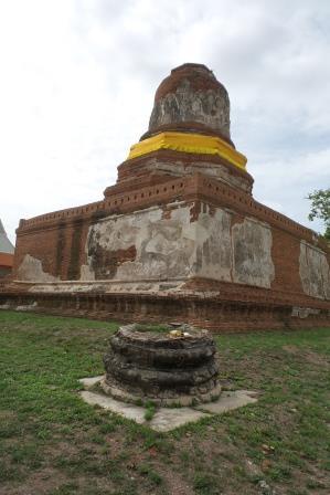 le Wat Ayotthaya