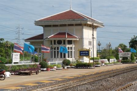 Gare royale de Bang Pa-In