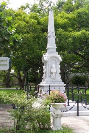 saovabhark nariratana memorial