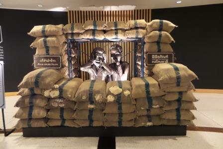 MUSEE CORRUPTION BANGKOK 07